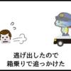 サブカル妖怪ほぼ4コマ劇場-194話アイキャッチ