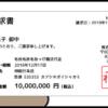 サブカル妖怪ほぼ4コマ劇場-215話アイキャッチ