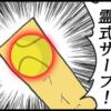 サブカル妖怪ほぼ4コマ劇場-202話アイキャッチ