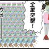 サブカル妖怪ほぼ4コマ劇場-210話アイキャッチ