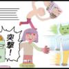 サブカル妖怪ほぼ4コマ劇場-232話アイキャッチ
