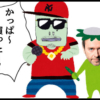 サブカル妖怪ほぼ4コマ劇場-221話アイキャッチ