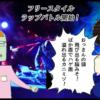 サブカル妖怪ほぼ4コマ劇場-219話アイキャッチ