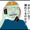 サブカル妖怪ほぼ4コマ劇場-222話アイキャッチ