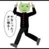 サブカル妖怪ほぼ4コマ劇場-275話アイキャッチ