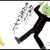 サブカル妖怪ほぼ4コマ劇場-276話アイキャッチ