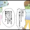 サブカル妖怪ほぼ4コマ劇場-273話アイキャッチ