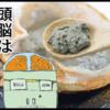 サブカル妖怪ほぼ4コマ劇場-307話アイキャッチ