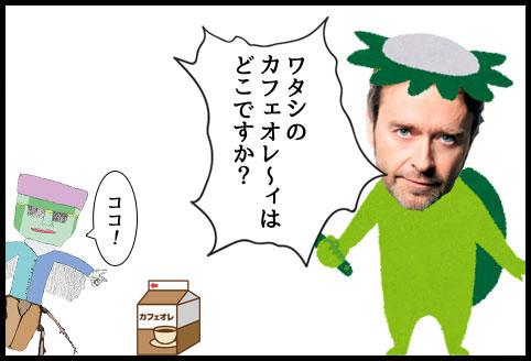 サブカル妖怪ほぼ4コマ劇場-322話アイキャッチ