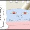 サブカル妖怪ほぼ4コマ劇場-338話アイキャッチアイキャッチ