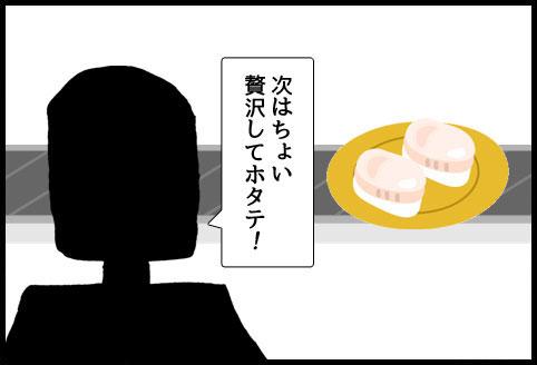 サブカル妖怪ほぼ4コマ劇場-346話アイキャッチ