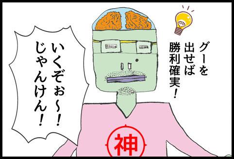 サブカル妖怪ほぼ4コマ劇場-333話アイキャッチ