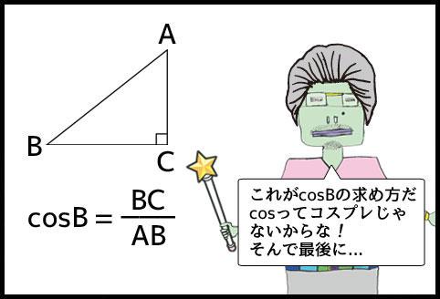 サブカル妖怪ほぼ4コマ劇場-344話アイキャッチ