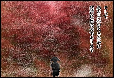 サブカル妖怪ほぼ4コマ劇場-325話アイキャッチ