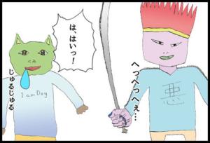 サブカル妖怪ほぼ4コマ劇場-349話アイキャッチ