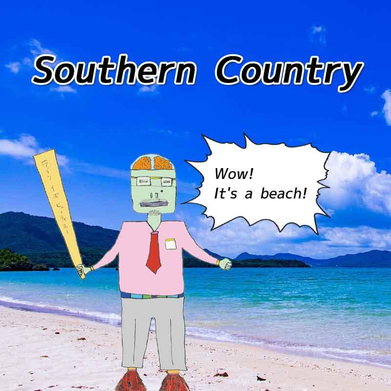 無料音源 #3 Southern country